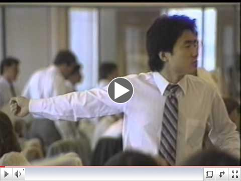 Goldman Sachs Fixed Income Recruiting Video 1985