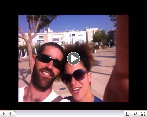 Yom Haatzmaut greetings from Israel.