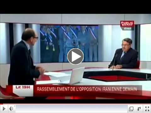 Senat direct TV France - Iranian gathering june 23 2012 Villepinte Paris