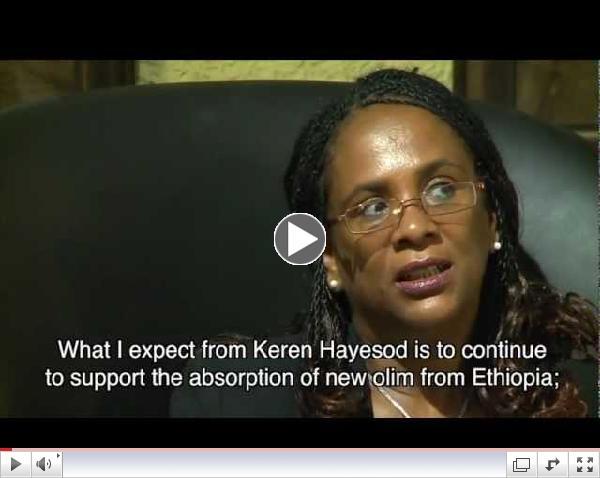 New Israeli ambassador to Ethiopia
