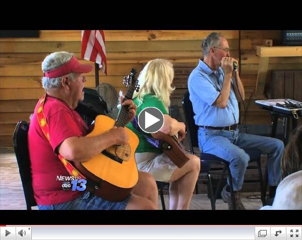 Blue Ridge Music Trails - McDowell County