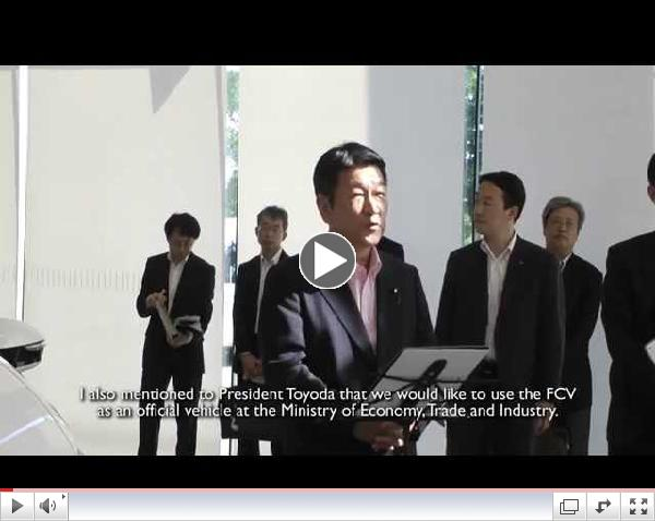 Japan's Minister for Economy, Trade and Industry on Toyota's Fuel Cell Vehicle