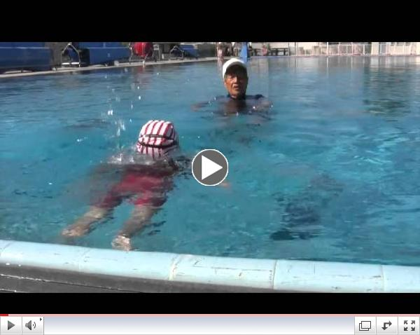 Greta Swim School