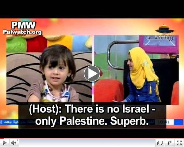 Hamas brainwashes children: