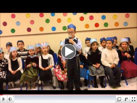 First Grade Chumash Presenation