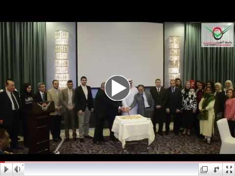 Al Ain University Reception