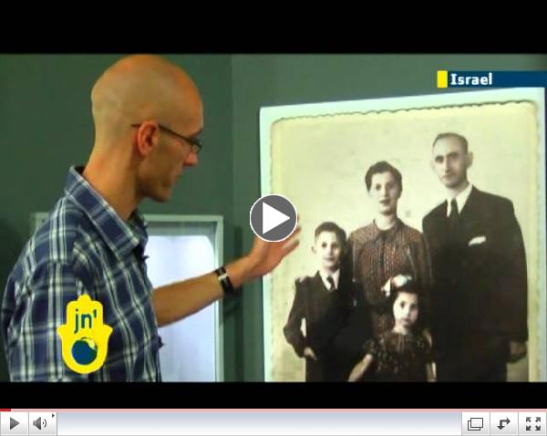 Shofar exhibit opens in Jerusalem
