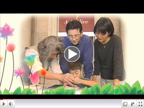 APA Heritage Month 2011 with Kristi Yamaguchi