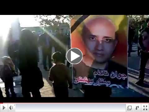 Iran 13.12.12 Mother of Martyr Sattar Beheshti:
