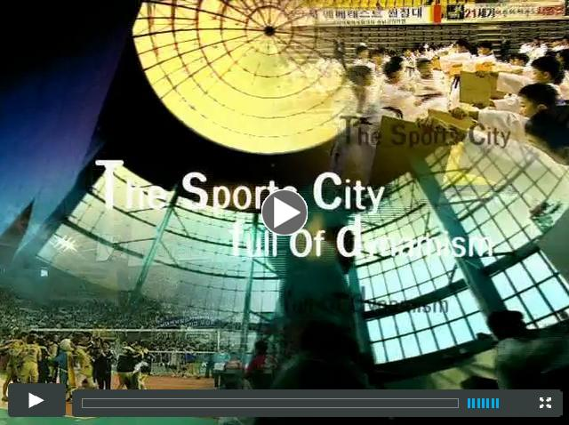 Cheonan City Promo Film
