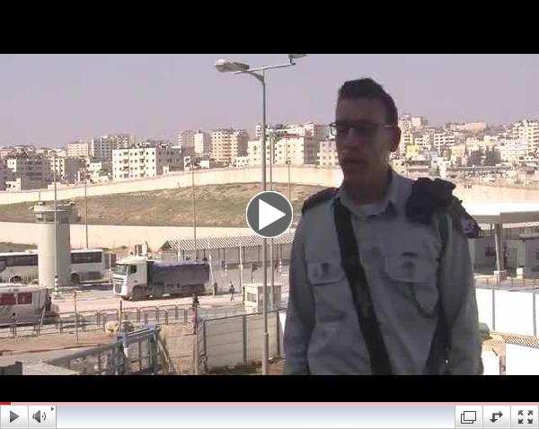 IDF Officer Sets the Facts Straight about Security Crossings