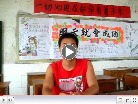 Xie Tinglin has sent a video to apply for a scholarship.