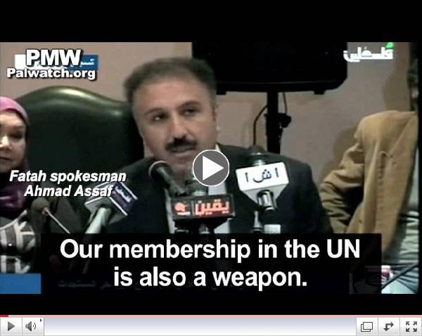UN membership is
