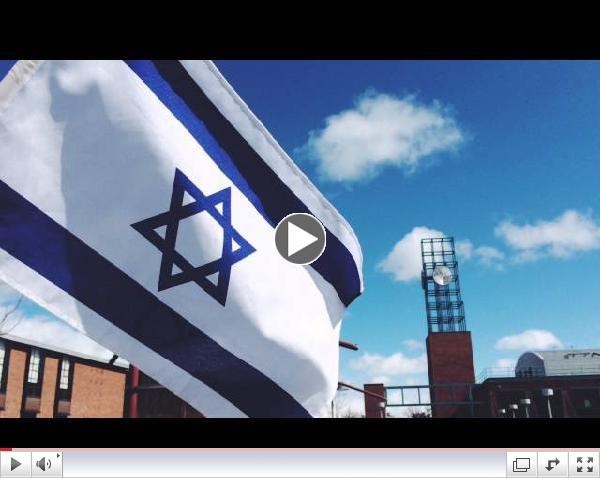 YOM HA'ATZMAUT 2015 Promo Video!