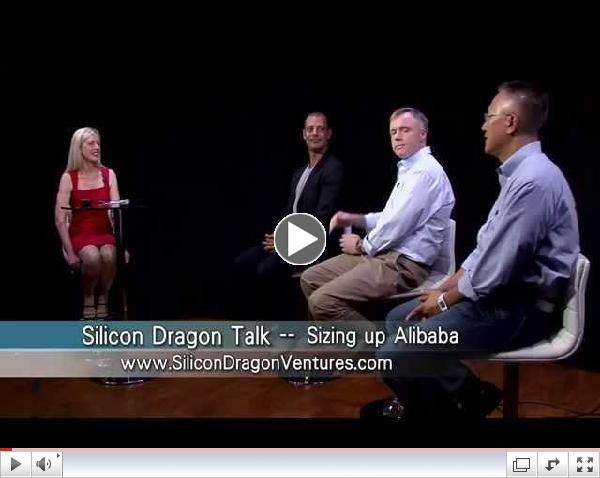 Silicon Dragon Talk - Sizing Up Alibaba