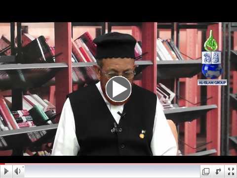 Ramzan ul Mubarak kis Tarah Guzaren-Shaik Habibur Rahman
