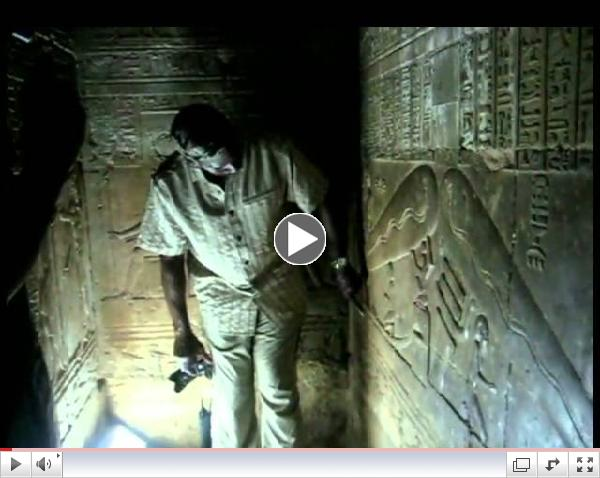 Ancient Egyptian  Light Bulb:  Yirser Ra Hotep