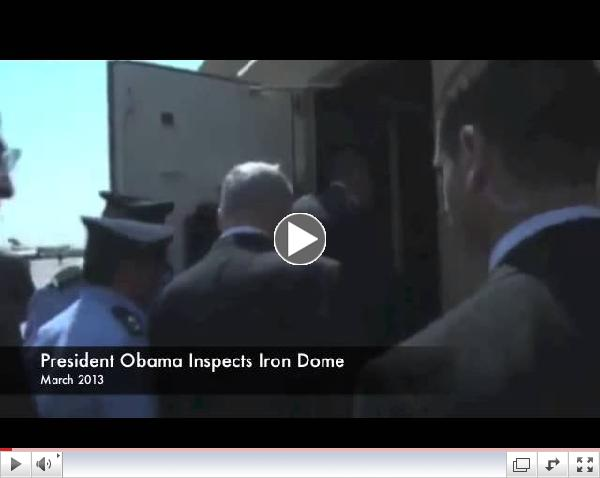 Obama Supporting Israel