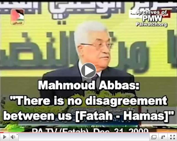 Palestinian Authority Chairman Abbas says no disagreements between Fatah and Hamas