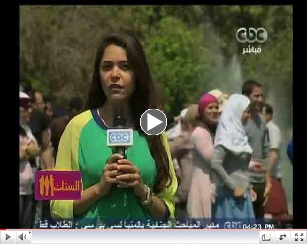 Egypt's CBC News Covers World Tai Chi & Qigong Day event in Egypt