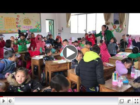 Ziyuan Primary School needs more books for their library.