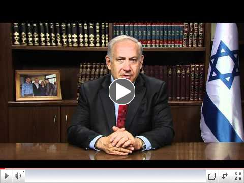 PM Netanyahu's Remarks on the Rio+20 Conference